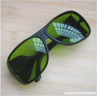 1064NM LASER GOGGLES