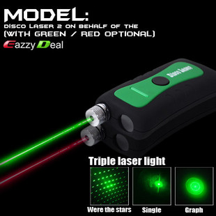 30mW Green DISCO LASER Portable Kaleidoscope