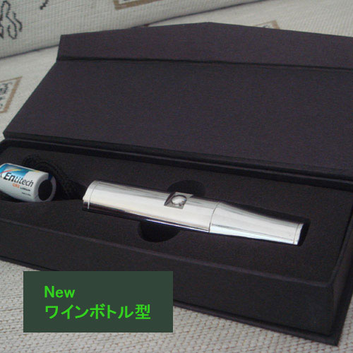 30mW~200mW Green laser pointer Flagon style
